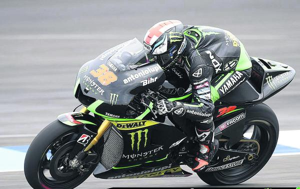 Bradley Smith will be staying at Monster Yamaha Tech3